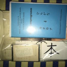 Japanisch - Lernunterlagen 1