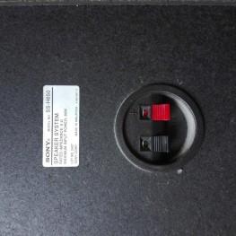 Lautsprecher Sony 1